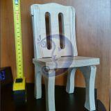 Maža kėdutė
