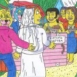 Naitmeno Katino vestuvės 6