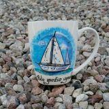 Puodelis dovana jachtininkui