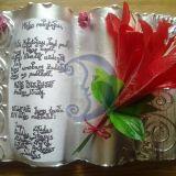 Sveikinimų knyga