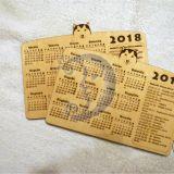 2018m. kalendorius