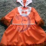 Lapės, laputės karnavalinis kostiumas