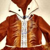 Lapės karnavalinis kostiumas