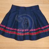 Stilizuotas sijonas