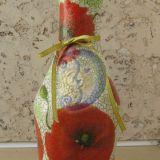 Vaza su aguonomis