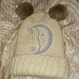 Šilta kepurė vaikui