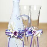 Vestuvinis šampanas