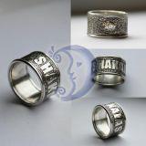 Vardinis Žiedas